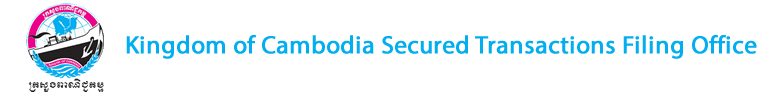 Secured Transactions Registry